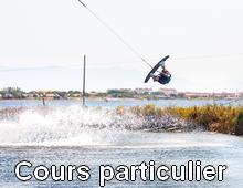 Téléski nautique sailor wake park 66 barcares 04